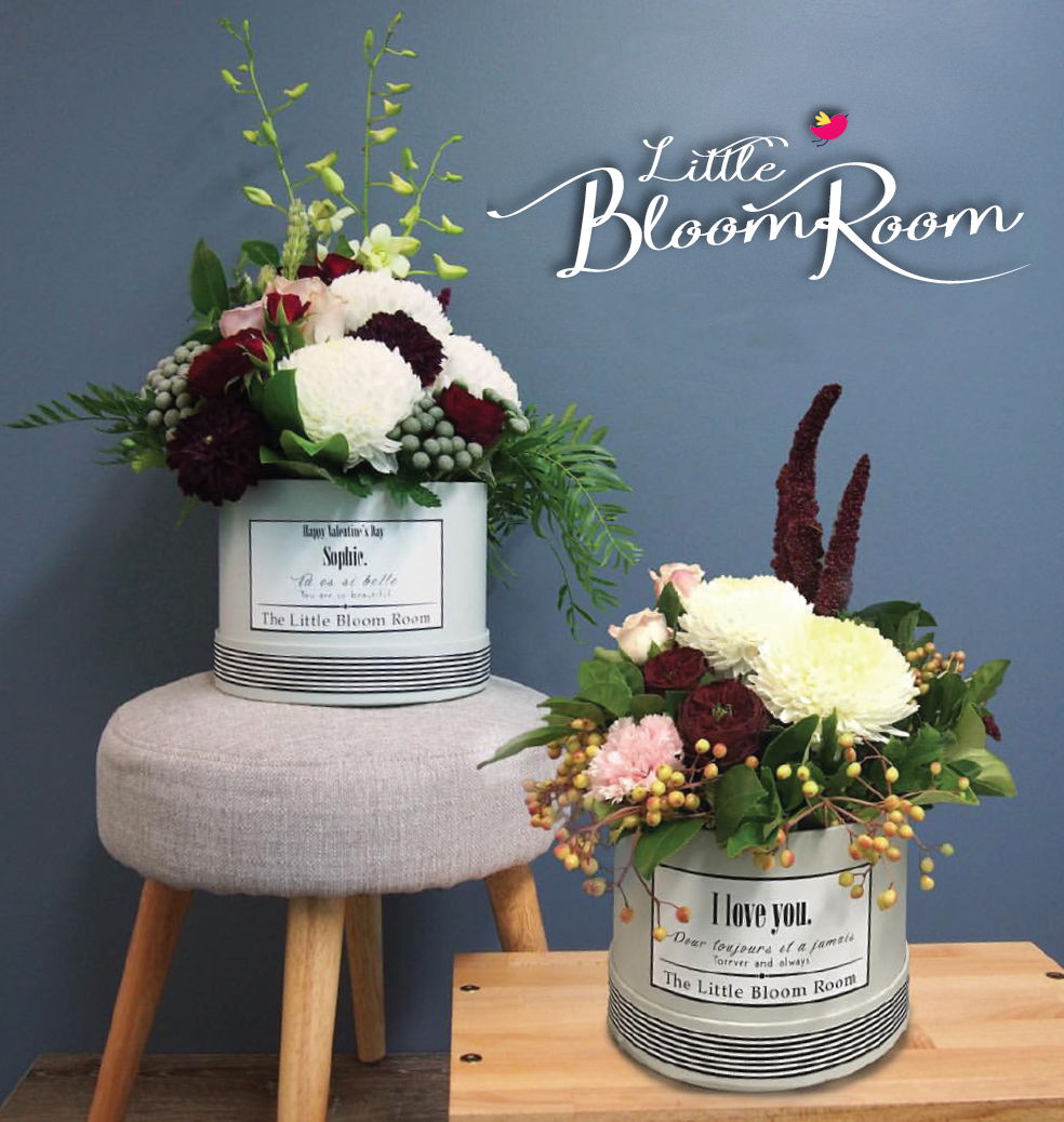 Little Bloom Room Flowers